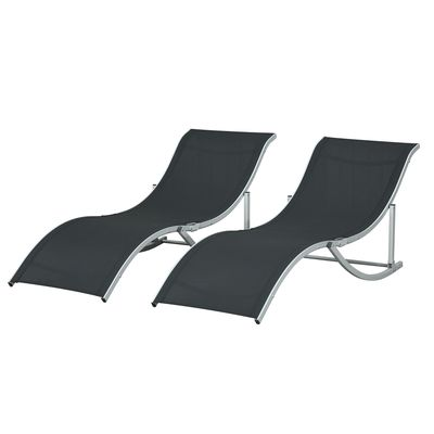 """Outsunny Set of 2 S-shaped Foldable Lounge Chair Reclining Outdoor Chair for Patio Beach Garden Capacity 65""""x24""""x24.75"""" Black"""