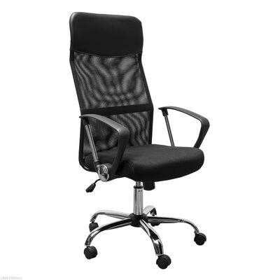 HOMCOM High Back Ergonomic Mesh Office Swivel Computer PC Desk Chair Seat, Black