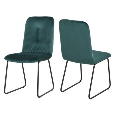 HOMCOM Set of 2 Armless Modern Dining Chair Accent Chair for Dining Room