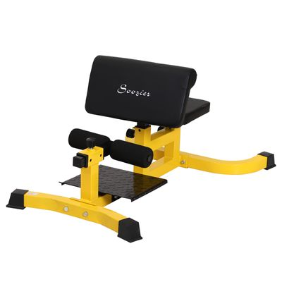 Soozier Multifunction Adjustable Squat Machine Deep Sissy Squat Leg Exerciser Push Up Ab Strength Training Home Gym Workout