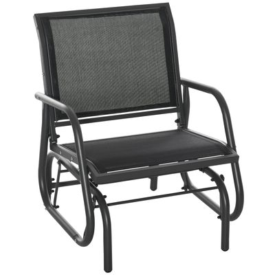 Outsunny Outdoor Glider Swing Chair with Breathable Mesh Seat and Backrest  Steel Frame  Curved Rocking Arms  Dark Grey and Black