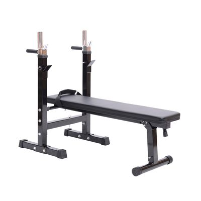 Soozier Adjustable Weight Bench Folding Lifting Stand with Incline Flat, Black
