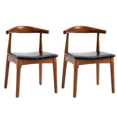HOMCOM Set of 2 PU Leather Solid Wood Dining Chairs Set Padded Seat Accent Chair Walnut