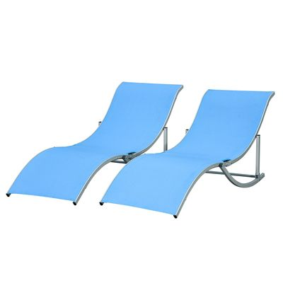"""Outsunny Set of 2 S-shaped Foldable Lounge Chair Reclining Outdoor Chair for Patio Beach Garden Capacity 65""""x24""""x24.75"""" Blue"""