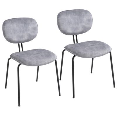 HOMCOM Mid-Century Dining Chairs Upholstered Fabric Accent Chairs with Metal Legs for Kitchen, Set of 2, Grey