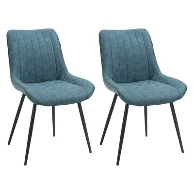 HOMCOM Dining Chairs, Set of 2, PU Upholstered Accent Chairs with Metal Legs for Kitchen, Grey