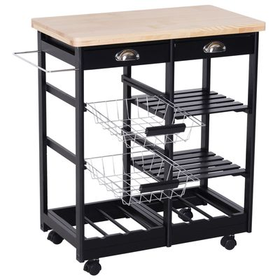 Rolling Kitchen Island Trolley Serving Cart Wheeled Storage Cabinet w/ Basket Shelves and Drawers Black