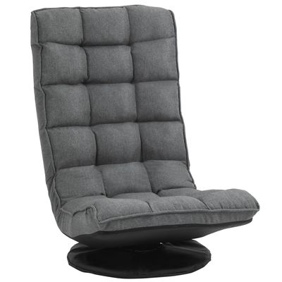 HOMCOM 360° Swivel Floor Chair, Folding Recliner Gaming Chair, Lazy Sofa Lounger with Adjustable Backrest Headrest, Thick Sponge Padding, Relaxing Reading, Light Grey