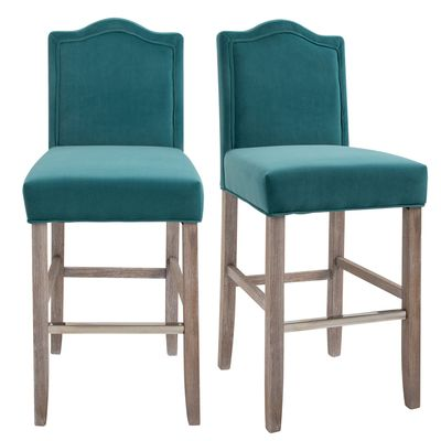 HOMCOM 2 Pieces Bar Chairs Modern Style Solid Square Frame with/ Footrest for Homeuse