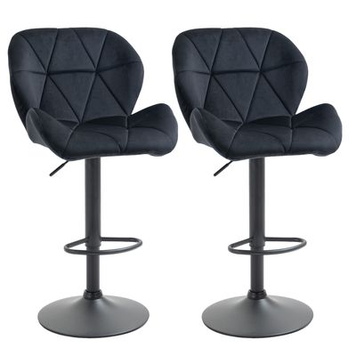 HOMCOM Bar Stool Set of 2 Fabric Adjustable Height Armless Upholstered Counter Chairs with Swivel Seat, Black