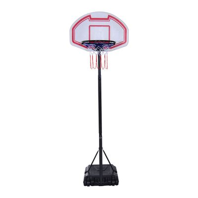 "Soozier 59.1""-82.7"" Portable Basketball Stand System Junior Adjustable W/ Wheels"