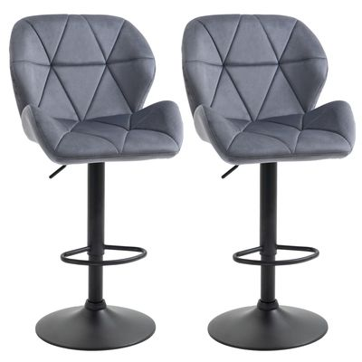 HOMCOM Bar Stool Set of 2 Fabric Adjustable Height Armless Upholstered Counter Chairs with Swivel Seat, Grey