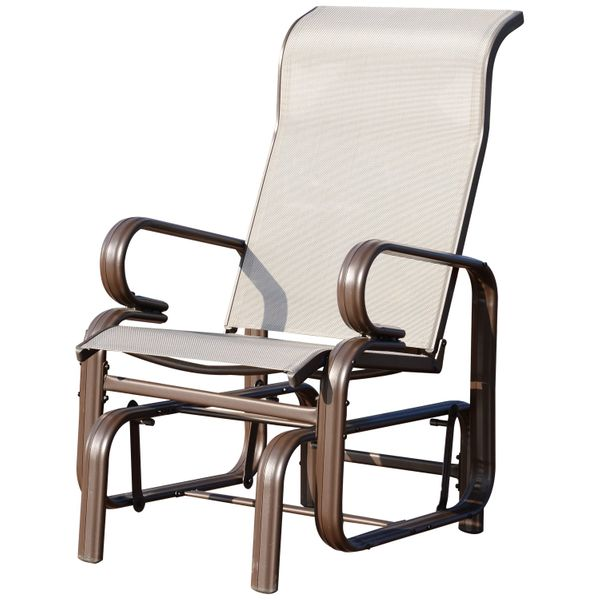 Porch Furniture Rocking Seat Outdoor