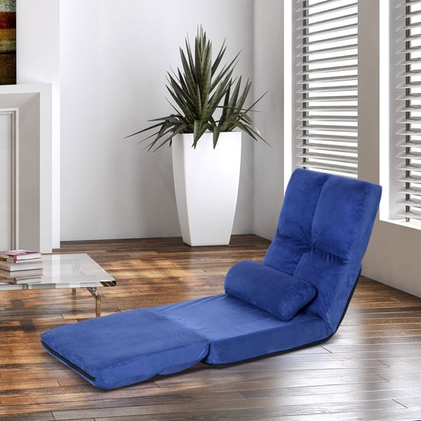 HOMCOM 5-Position Floor Lazy Sofa Chair Blue|Aosom Canada