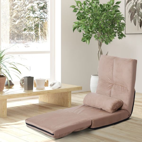 HOMCOM 5-Position Floor Lazy Sofa Chair Brown|AOSOM.CA