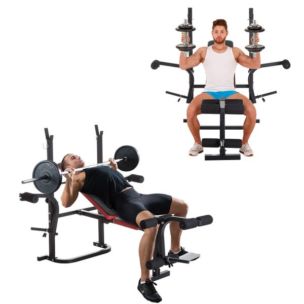 """Soozier Multi-Function Adjustable Weight Training Bench 59"""" Gym Fitness Lifting with Butterfly & Leg Extension 