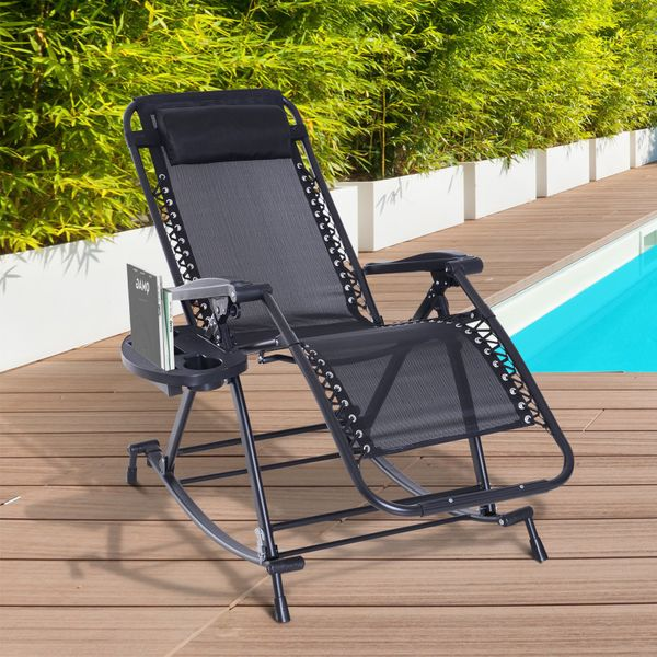 Outsunny 2 in 1 Adjustable Zero Gravity Reclining Lounge Chair Garden Recliner and Rocker Foldable Sun Lounger Napping Seat w/ Headrest & Tray Black|Aosom Canada