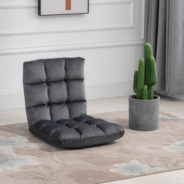 HOMCOM Adjustable Lazy Floor Sofa Chair Lounge Seat Gaming Couch Bed for Living Room  Home Office  Balcony  Dark Grey Folding | Aosom Canada