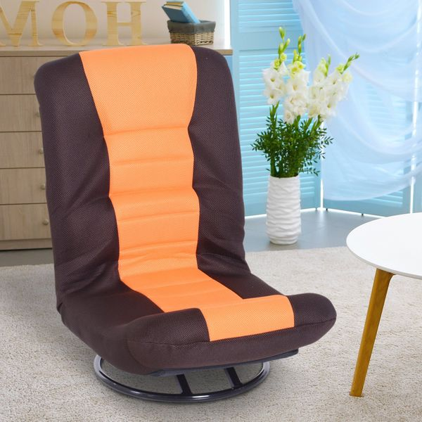 HOMCOM 360 Degree Swivel Game Chair 5-Position Adjustable | Aosom Canada