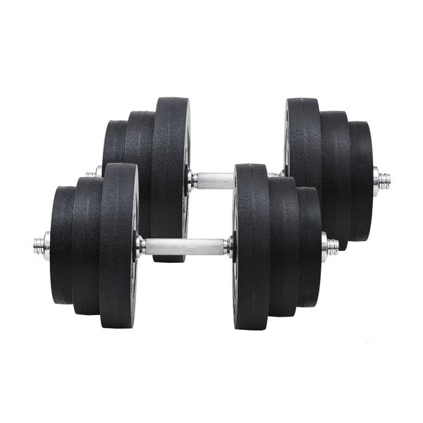 Soozier 88lbs Adjustable Dumbbell Set Home Weight Fitness Training Exercise Equipment Black Pair | Aosom Canada