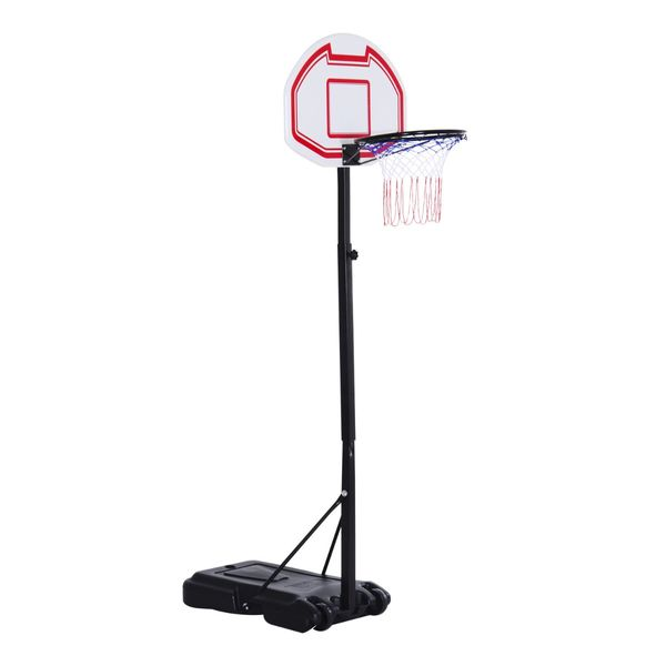 Soozier Outdoor Height Adjustable Portable Junior Basketball Hoop System Moveable Athletic Basketball Stand | Aosom